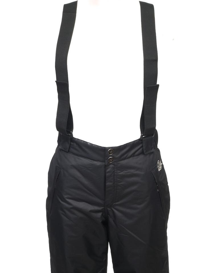 Pantalon-de-ski-surf-U-topik-Spago-noir-pantski-lady-Noir-87705-Neuf