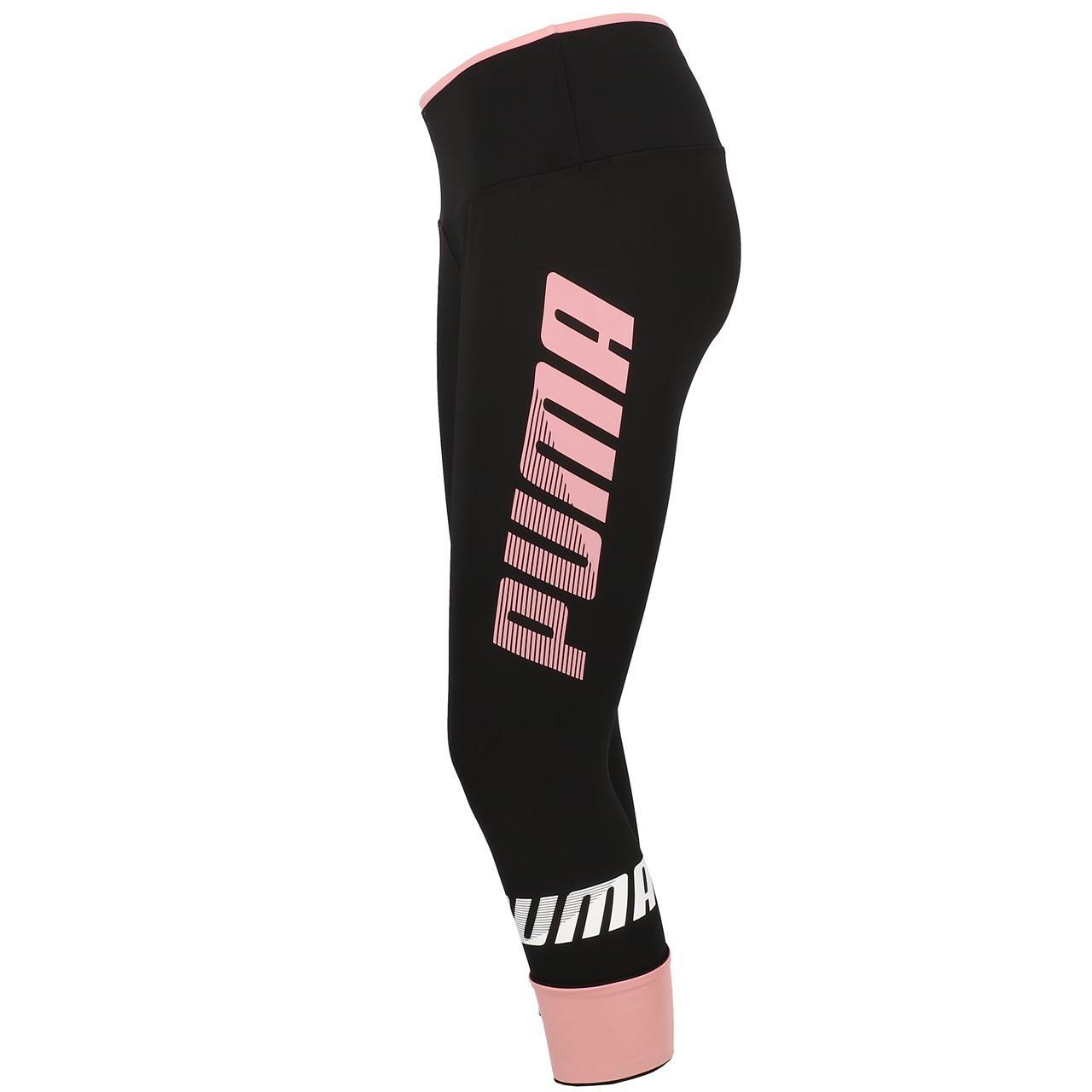 Legging-Sport-Puma-Modern-Sport-Leggings-Blk-Schwarz-19725-Neu Indexbild 2