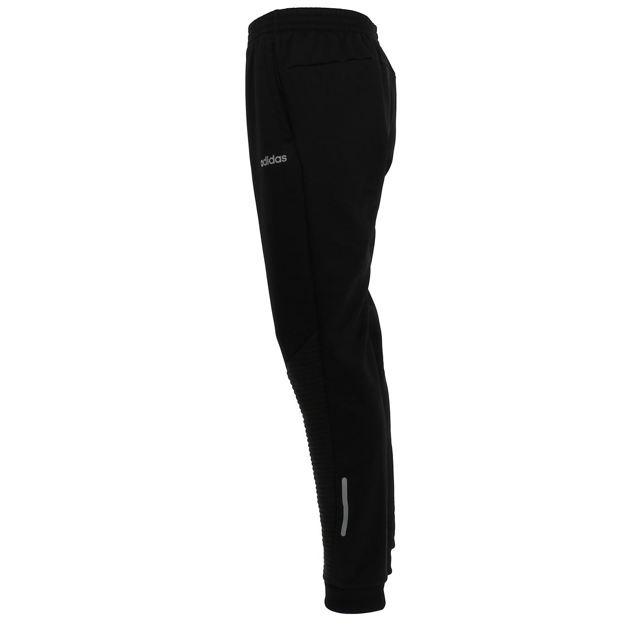 Détails sur Pantalon de survêtement Adidas M gu fl pant black Noir 27894 Neuf
