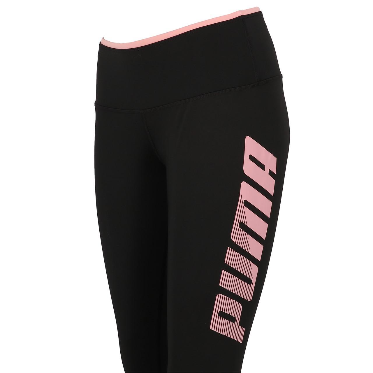 Legging-Sport-Puma-Modern-Sport-Leggings-Blk-Schwarz-19725-Neu Indexbild 3