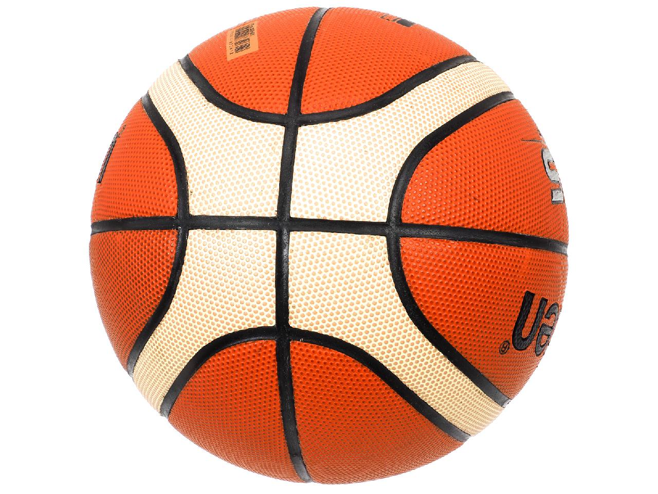 Ball-Of-Basketball-Molten-Gh6x-Training-Indoor-Orange-41622-New thumbnail 3