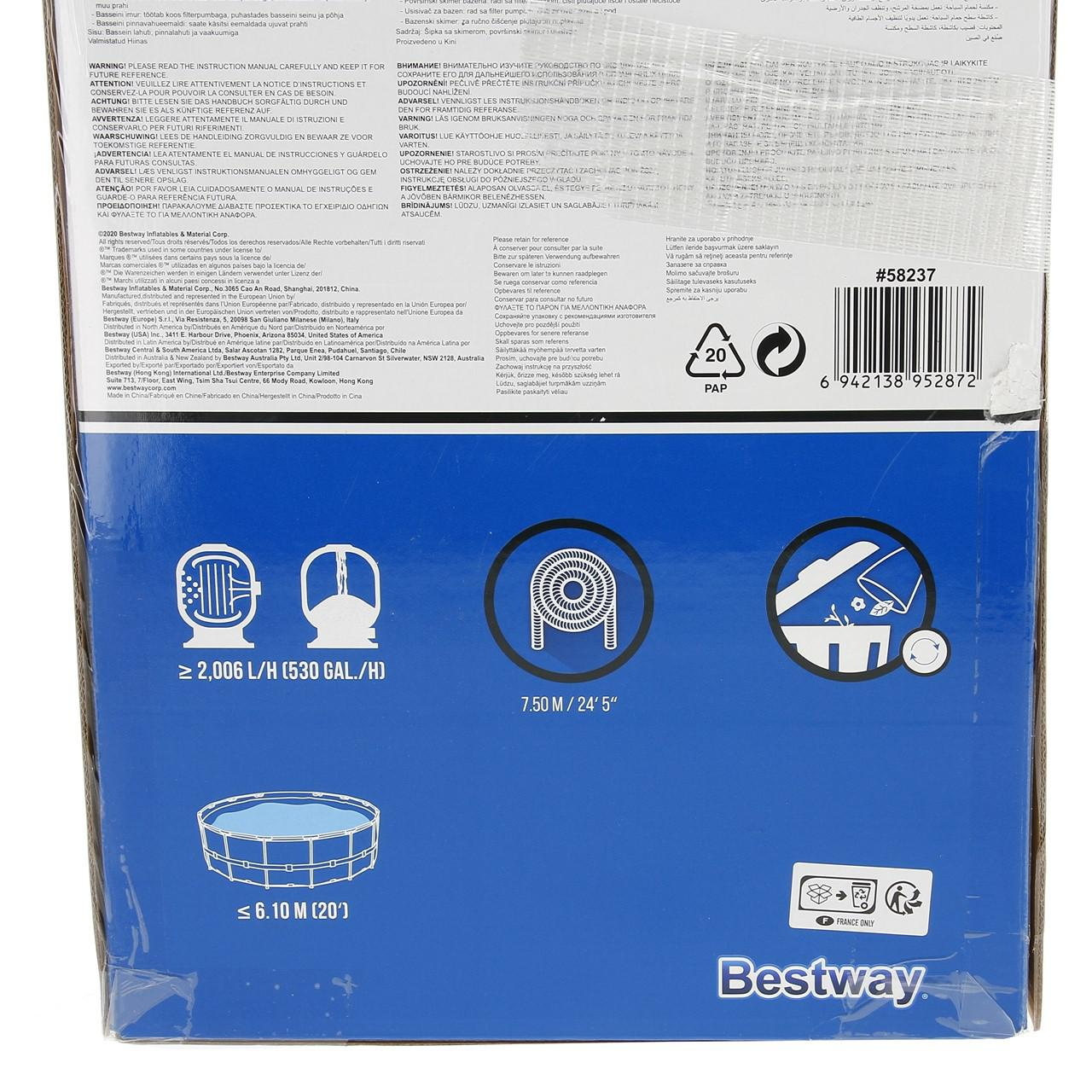 Kit nettoyage entretien piscine bestway kit entretient for Kit entretien piscine