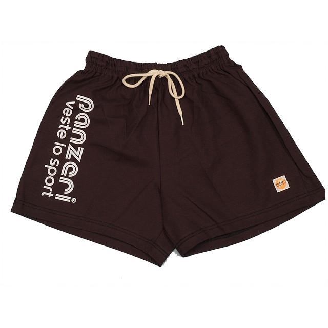 Shorts-Multi-Panzeri-Plain-A-Choco-Jersey-Shorts-Brown-30928-New